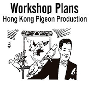 Hong Kong Pigeon Production Plans Instant Download
