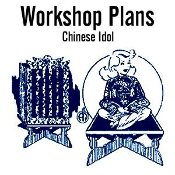 Chinese Idol Plans - Electronic Download